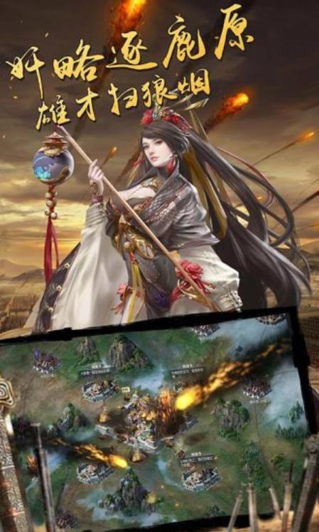 幻想三国志5V2.2.0 变态版