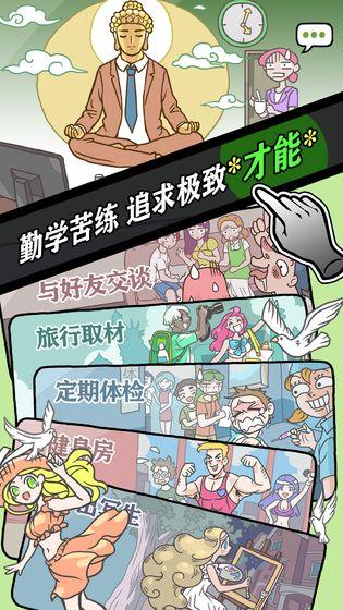 人气王漫画社V1.0 苹果版