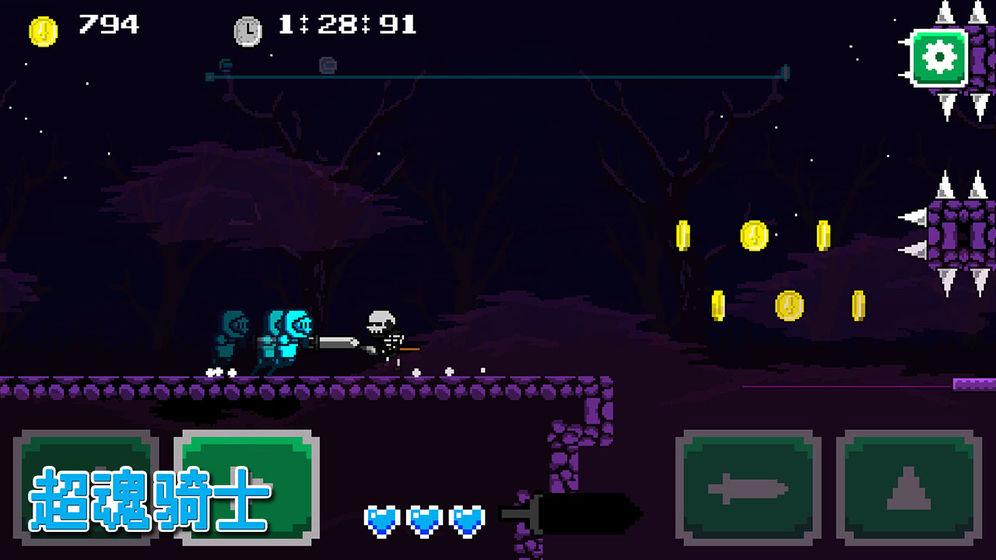 超魂骑士V1.0 IOS版
