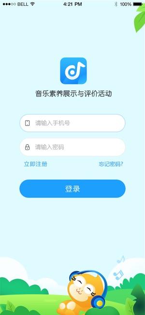 音基�u�r活��V1.0 IOS版