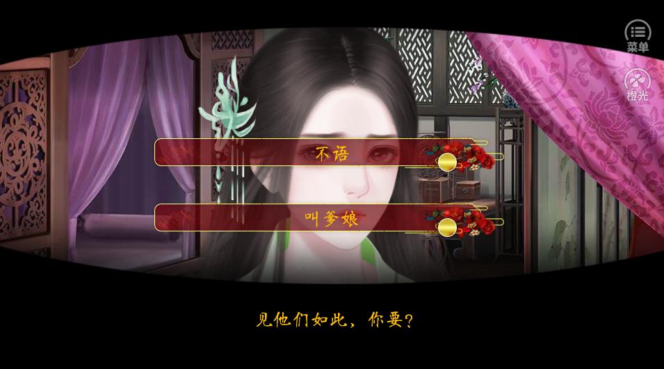 重生之�P凰庶女完整版V3.1 完整版