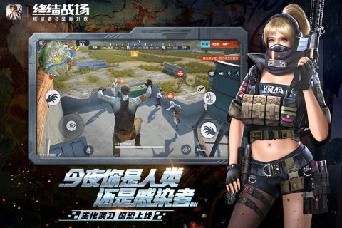 终结战场V1.400004.328452 破解版