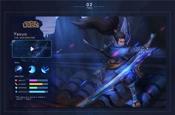 英雄联盟正版手游V1.0 正版