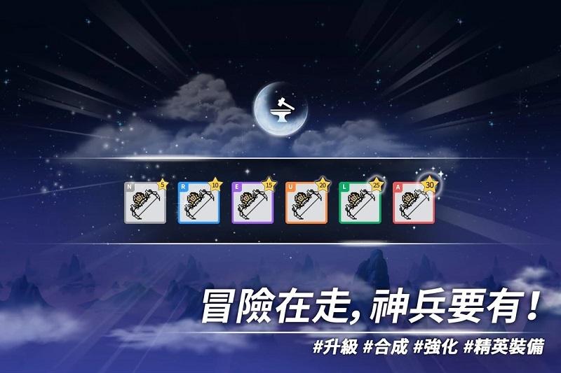 枫之谷M安卓版V1.38 安卓版