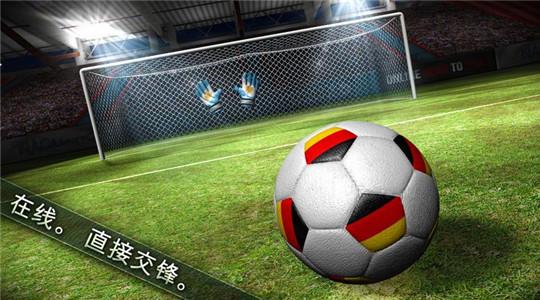决胜足球破解版V1.2.4 无限版