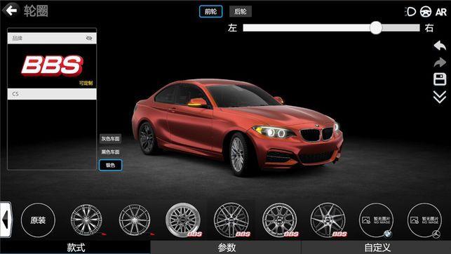 CAR++V2.0
