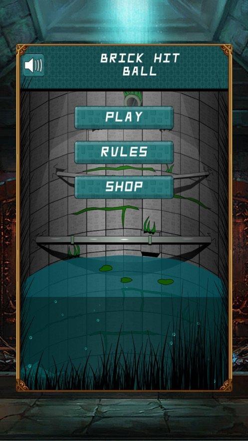 砖块打击球V1.0 苹果版