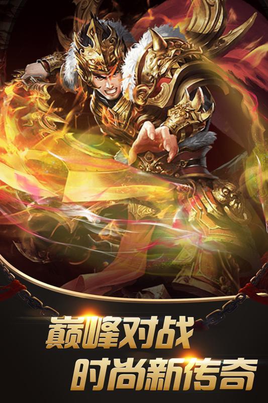 大汉龙腾V1.0.0