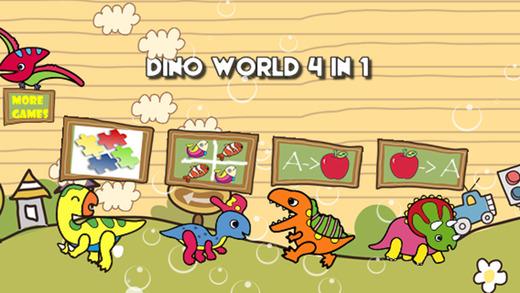 儿童益智恐龙世界V9.4 安卓版