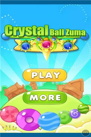 水晶球祖玛