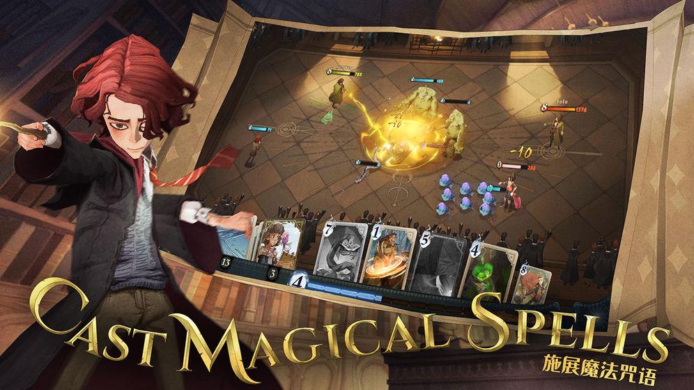 哈利波特:魔法觉醒V1.0 安卓版