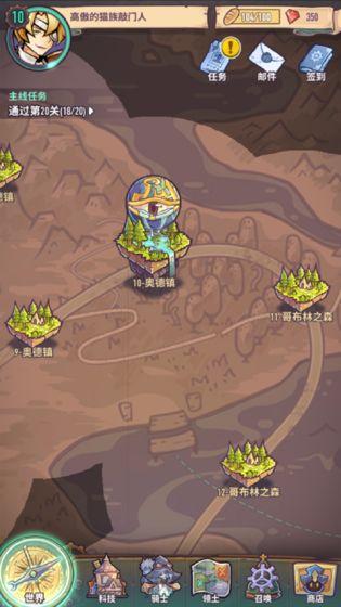 巨像骑士团手游正版下载-巨像骑士团安卓版/ios版-攻略-礼包-飞翔游戏库