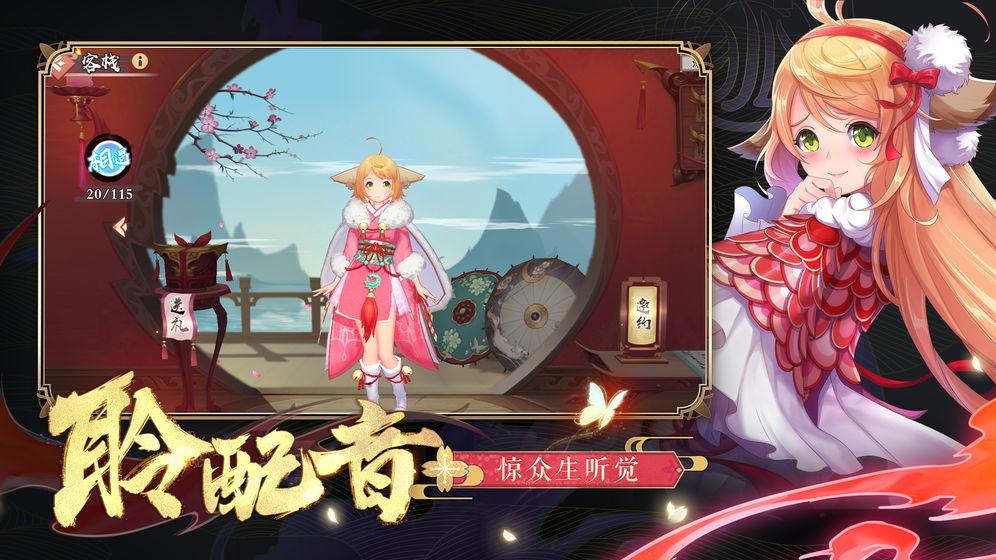 狐妖小红娘百度云资源V1.0 网盘版