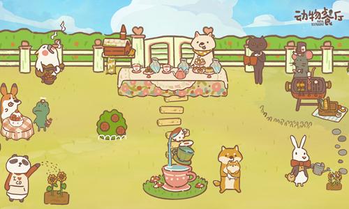 52z飞翔网小编整理了【动物餐厅·游戏合集】,提供动物餐厅游戏下载、动物餐厅破解版/无限版、动物餐厅无限小鱼干下载安装。游戏的玩法简单上手十分轻松,故事是一个流浪的猫咪被动物餐厅的店长救下从而在店里打工的故事,玩家需要面对各种有趣的动物,玩家在游戏中招募厨师,你会收留这只笨笨脏脏的猫咪。