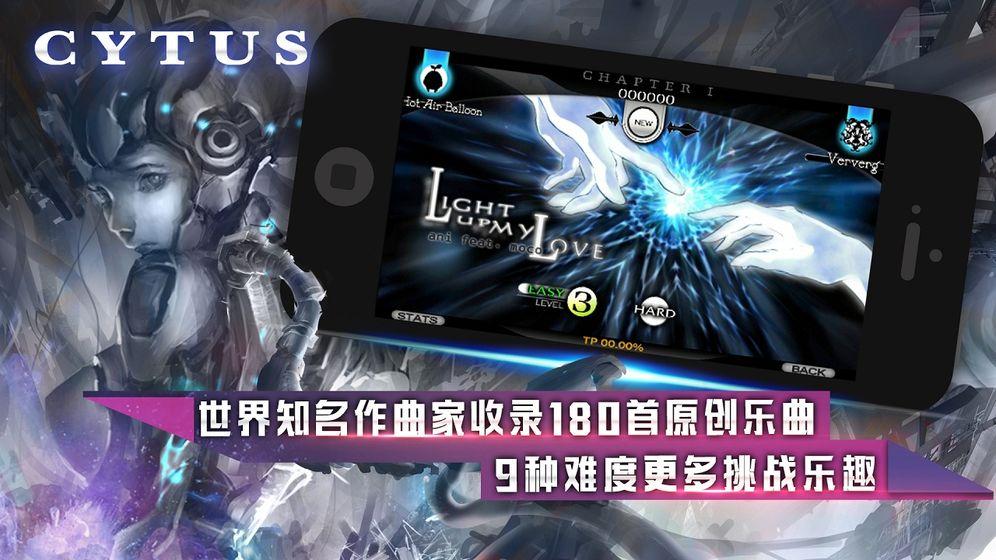 音乐世界Cytus下载-龙渊音乐世界安卓版/苹果版/电脑版-礼包-攻略-兑换码-飞翔游戏库