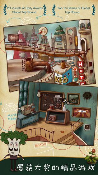 南瓜先生大冒险下载-南瓜先生大冒险手游-南瓜先生大冒险安卓/ios/pc版-飞翔游戏库