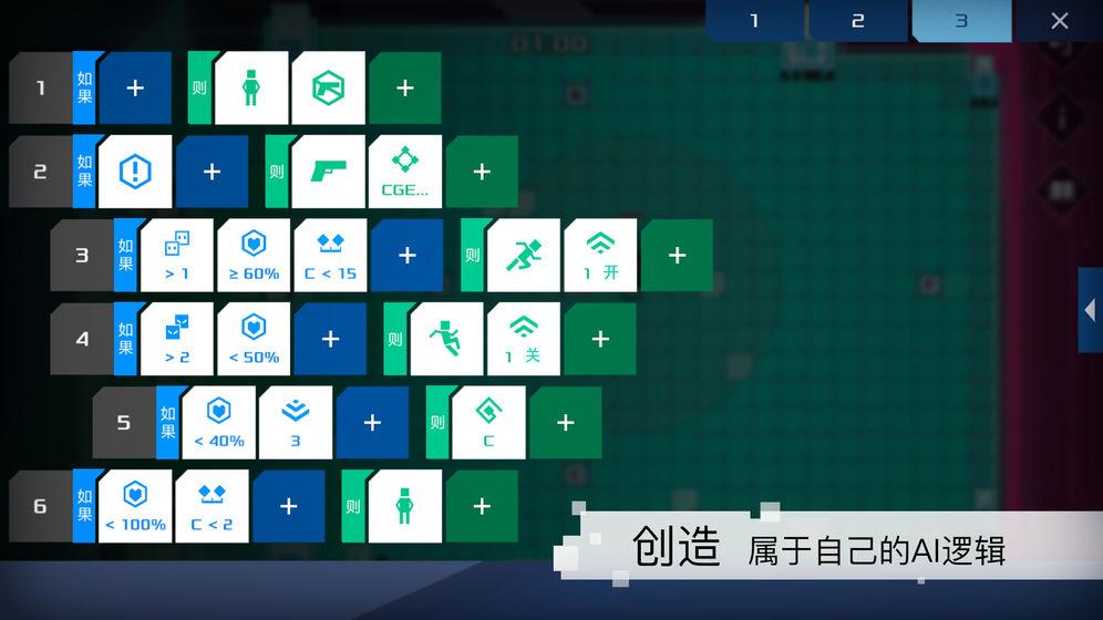 异常手游下载,异常官方正版,异常安卓版/苹果版,攻略,礼包,兑换码,飞翔游戏库