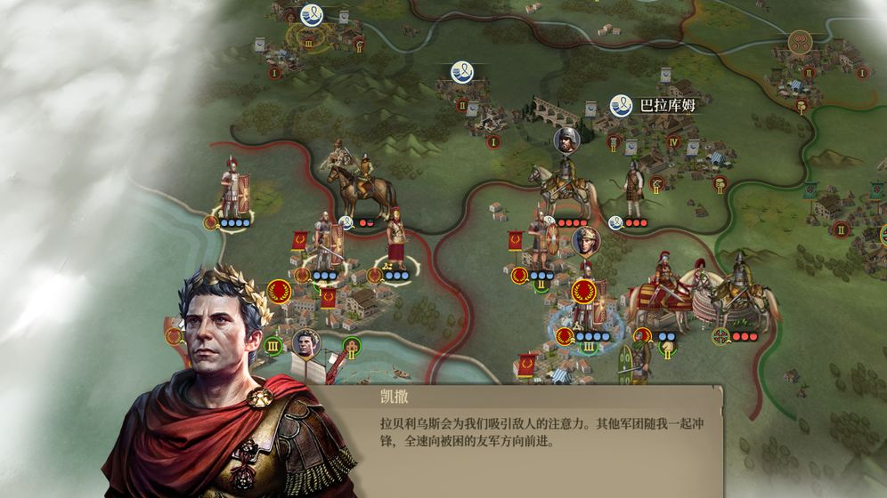 大征服者罗马手游正式版下载-大征服者罗马安卓/ios/pc版-攻略-礼包-飞翔游戏库