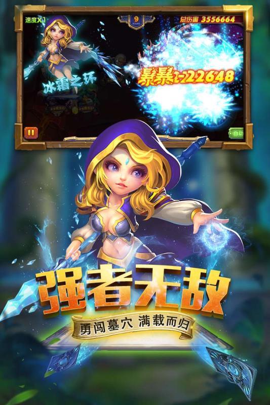 斗卡勇士V1.0.7 最新版