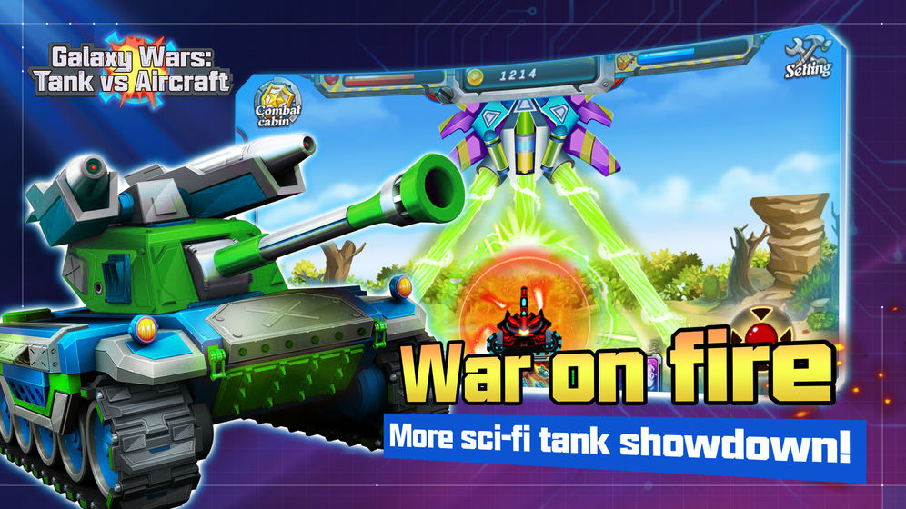 银河战争坦克对飞机V1.0 安卓版