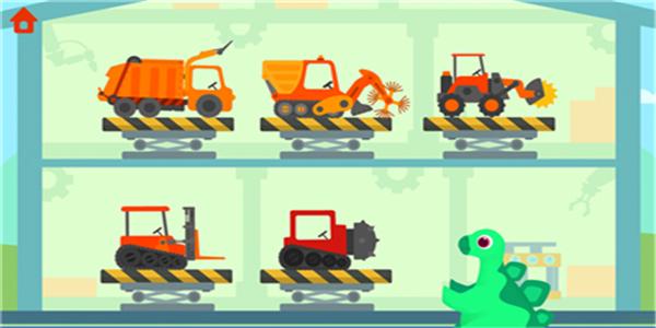 恐龙垃圾车V1.0.2 安卓版