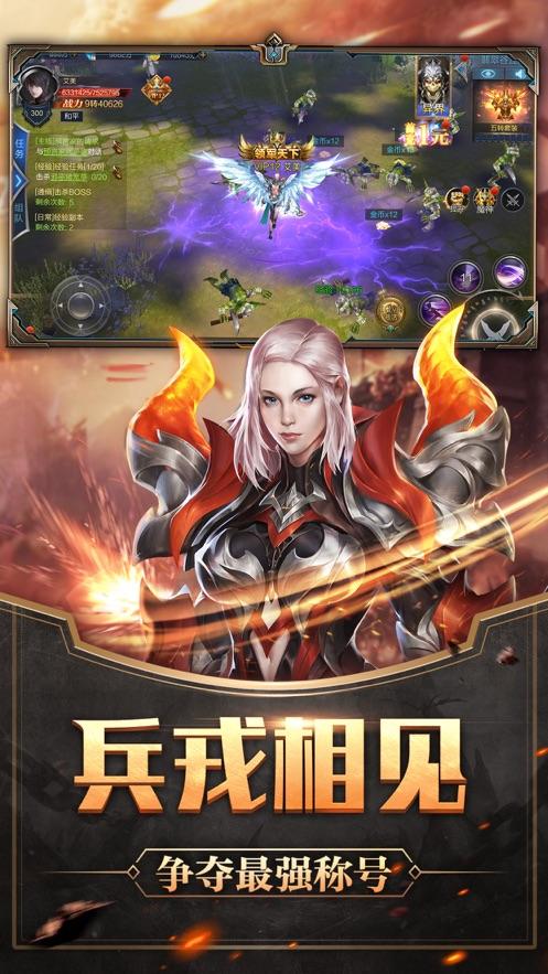 太乙之魔V1.0 最新版