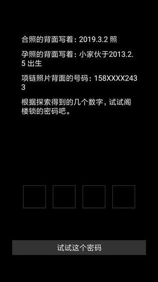 末日求生survivalV1.0 安卓版