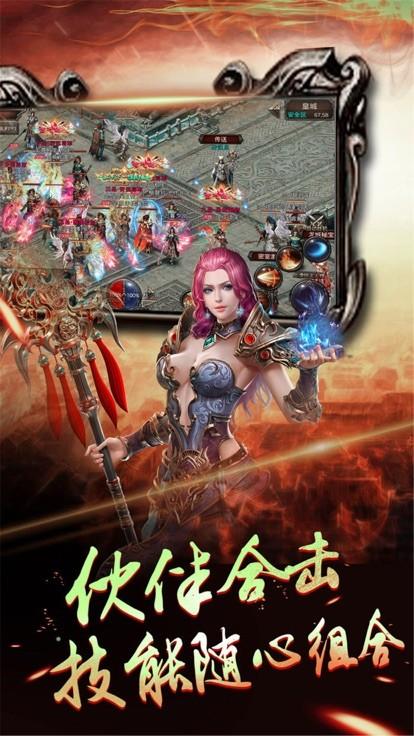 幻境神途V1.20190329 安卓版