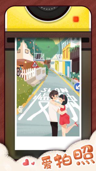 旅行串串正版手游下载_旅行串串安卓/苹果版_礼包_攻略_兑换码_飞翔游戏库