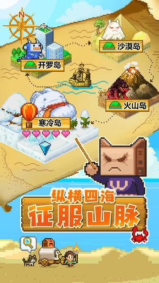 开拓神秘岛正版下载-开拓神秘岛官方手游-开拓神秘岛安卓版/ios版-飞翔游戏库