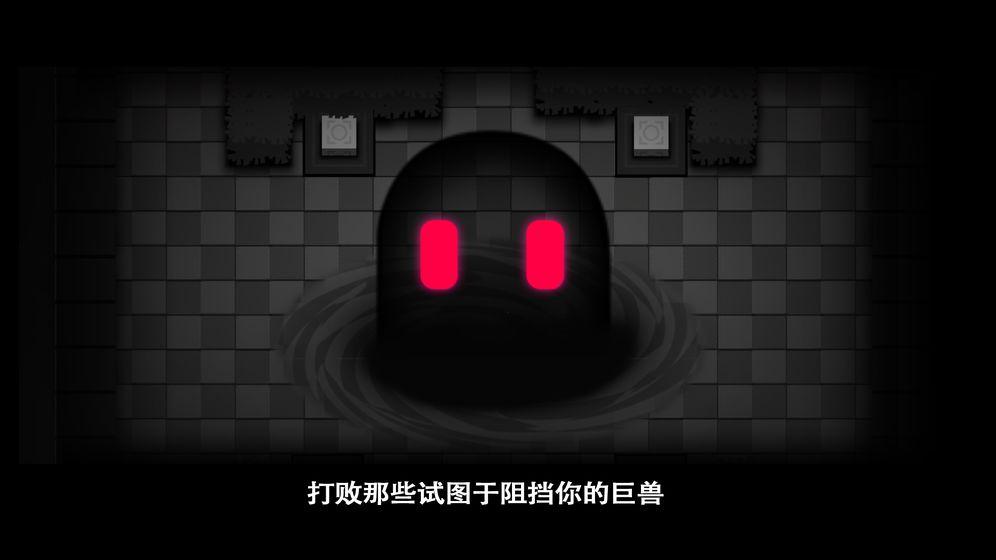 孤星大冒险官网正版下载_孤星大冒险安卓版/苹果版_攻略_礼包_飞翔游戏库