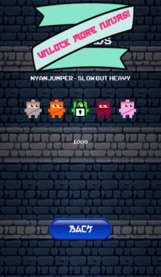 忍者爬墙跳跃V5.0 安卓版