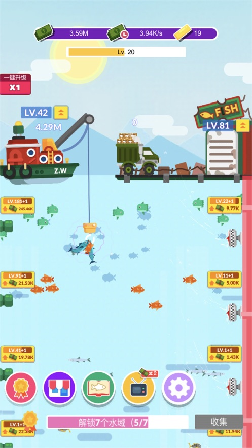 放置欢乐渔场V1.0 苹果版