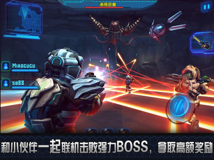 星际战争2初次反击手游下载,星际战争2初次反击安卓/ios版,攻略/礼包,飞翔游戏库