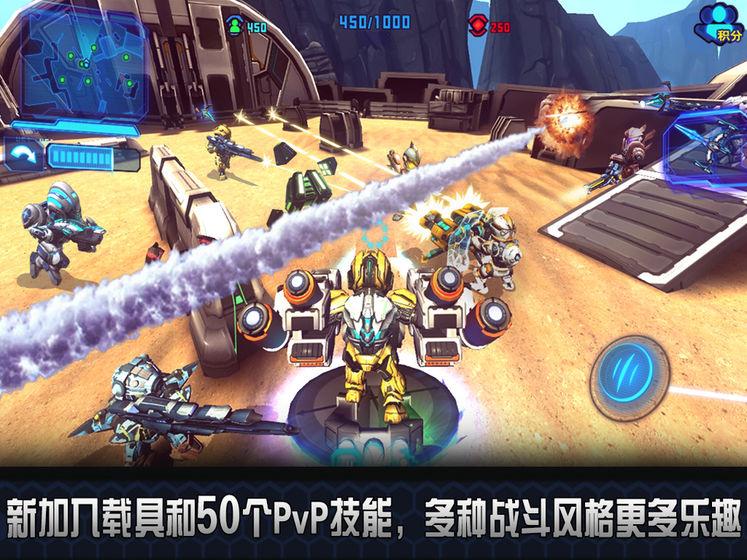 星际战争2初次反击手游下载-攻略-礼包-星际战争2初次反击安卓/ios/pc版-飞翔游戏库