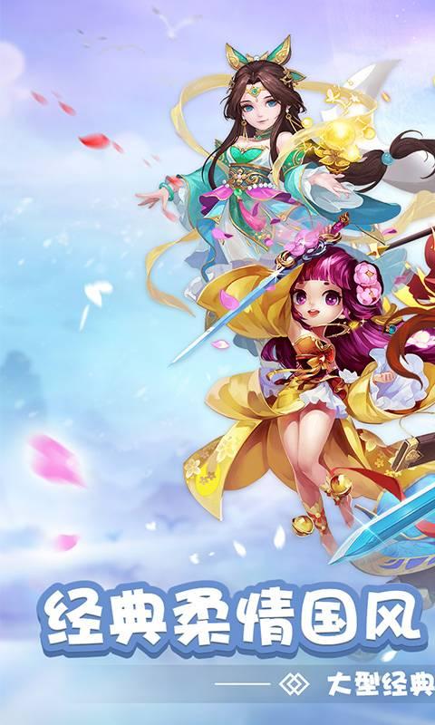 铜雀台梦幻三国V1.0.0 最新版