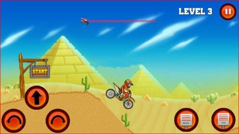 骑自行车上山V1.0.1 安卓版