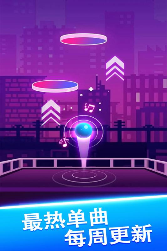 球球天天向上V1.0.2 手机版