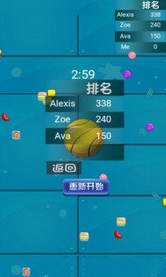 吃鸡球球V1.0.1 安卓版