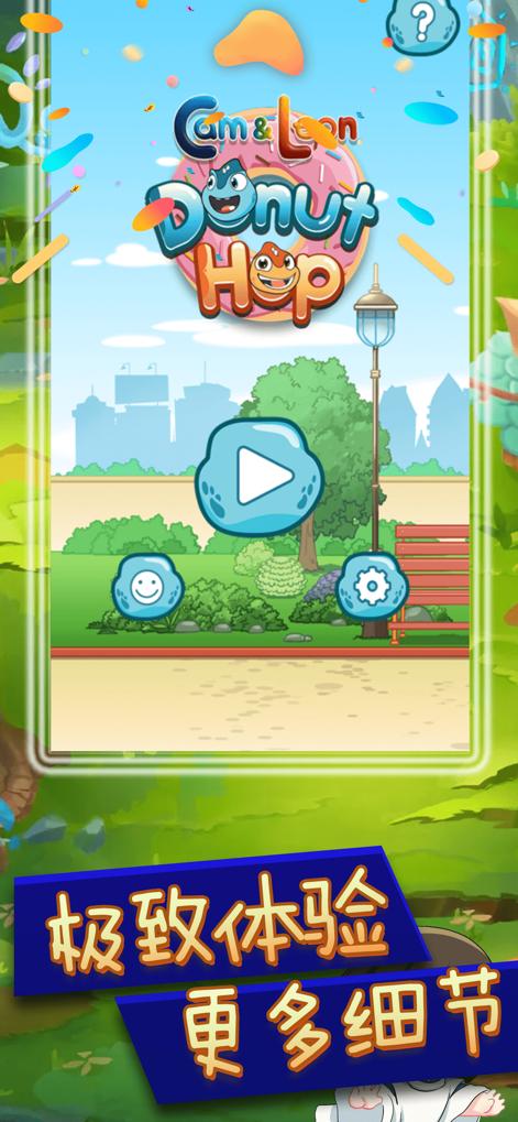 飞禽互娱V1.0 苹果版