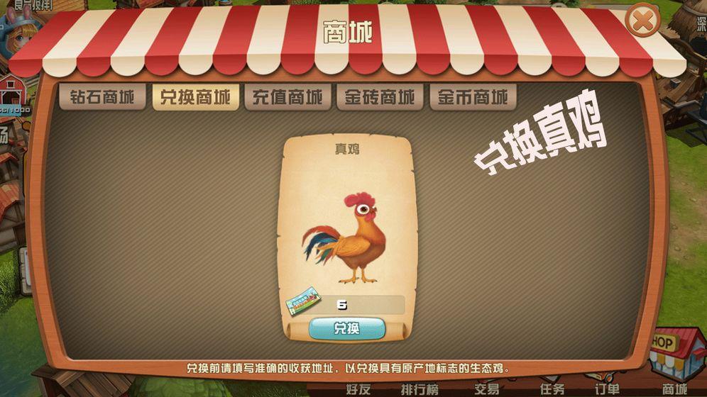 全家吃鸡V1.3.13 安卓版
