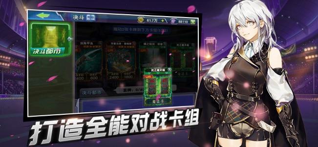 决斗天王V1.0 苹果版