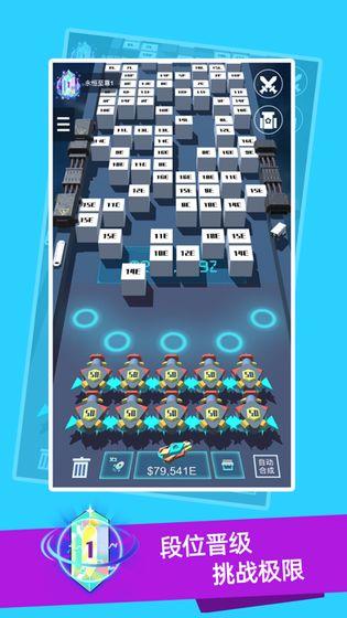 我不是塔防3D手游下载-我不是塔防3D安卓/苹果版-礼包/攻略/激活码-飞翔游戏库