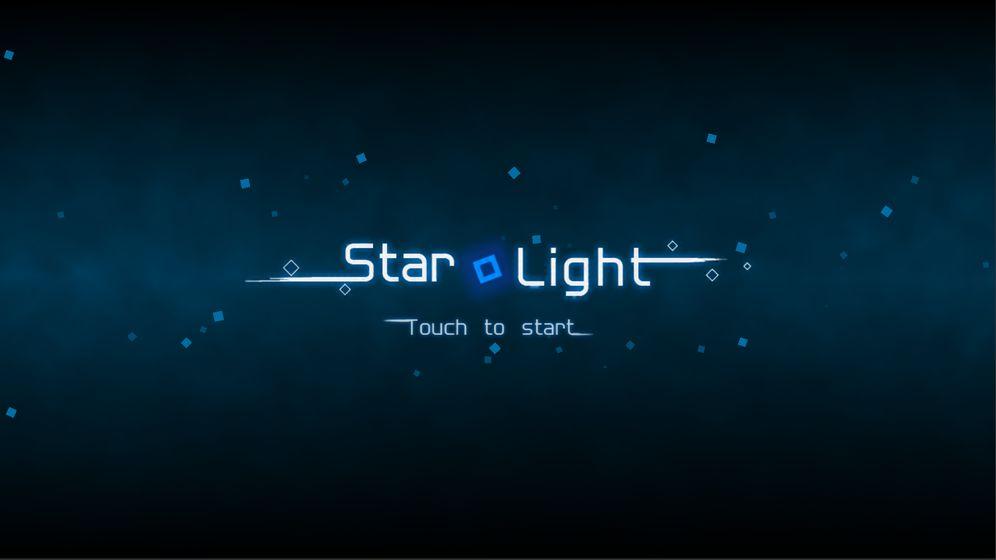 星光StarLight官网下载_星光正版手游_星光安卓版/苹果版安装下载_飞翔游戏库