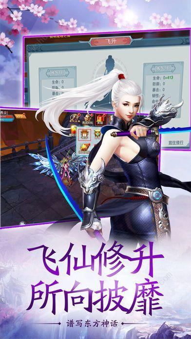 九州斛珠传V1.0 安卓版