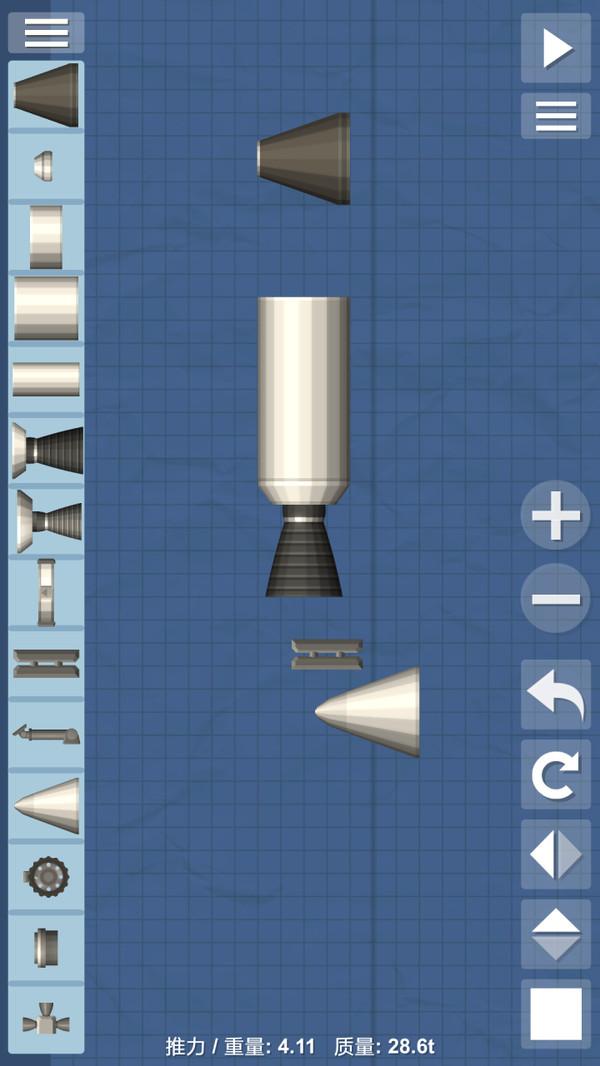 航天模拟器流浪地球V1.4.09 安卓版