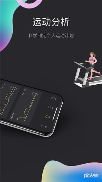 PPbody健身V2.4.1 安卓版