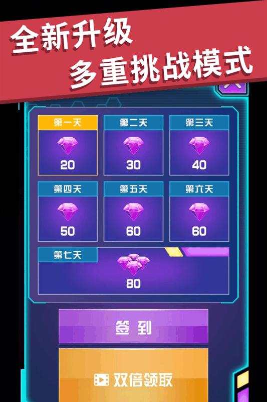 全民漂移3DV1.0.2 手机版