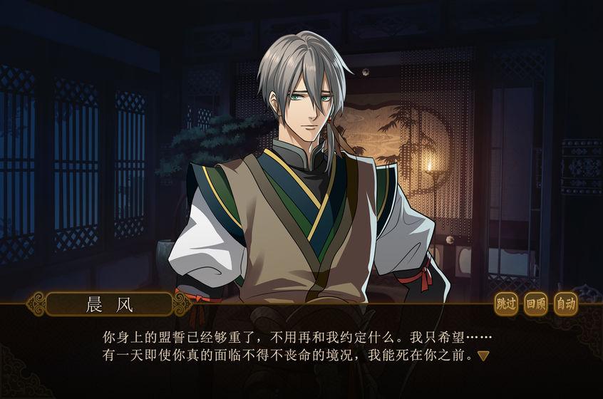 与君盟V1.0 中文版