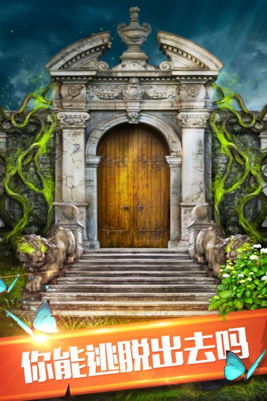 100道神秘的门6V1.0.2 无限提示修改版